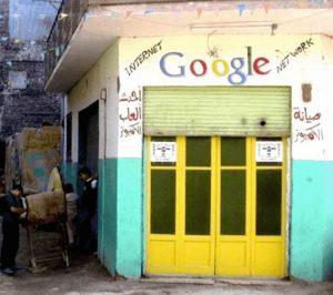 Google Zentrale (Headquarter)
